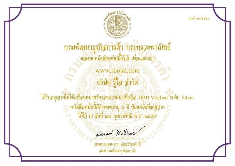 certificate-cover